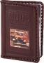 Обложка водительского удостоверения 003-08-14