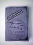 """Обложка на паспорт """"Гражданочка"""" (в стихах) серо-голуб. 14-03-08"""