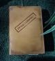 """Обложка на паспорт """"Гражданочка"""" 14-03-01"""