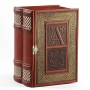 Книга-бар малый 039-07-02